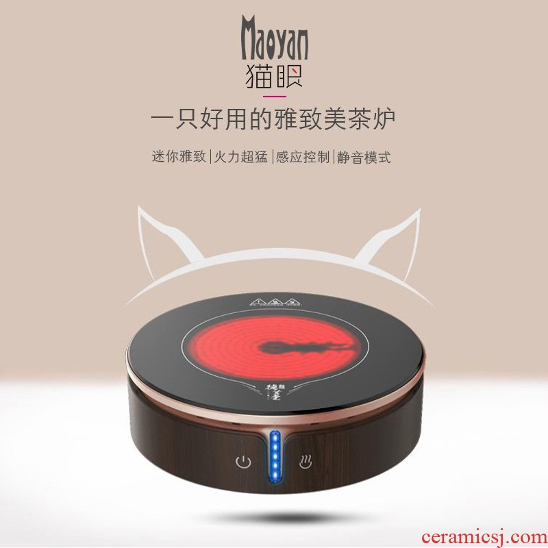 The cat 's eye, nameplates, hall electric TaoLu mini ultra - thin.mute small boil tea tea tea stove iron pot, kettle furnace