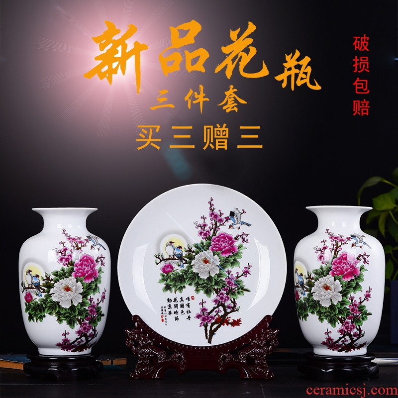 Jingdezhen ceramic vases, flower arranging three - piece furnishing articles of modern Chinese style household living room TV cabinet porch decoration