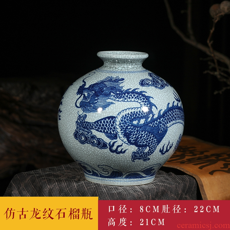 Jingdezhen ceramics vase decoration flower arranging archaize sitting room up with open piece of classic Chinese style home furnishing articles