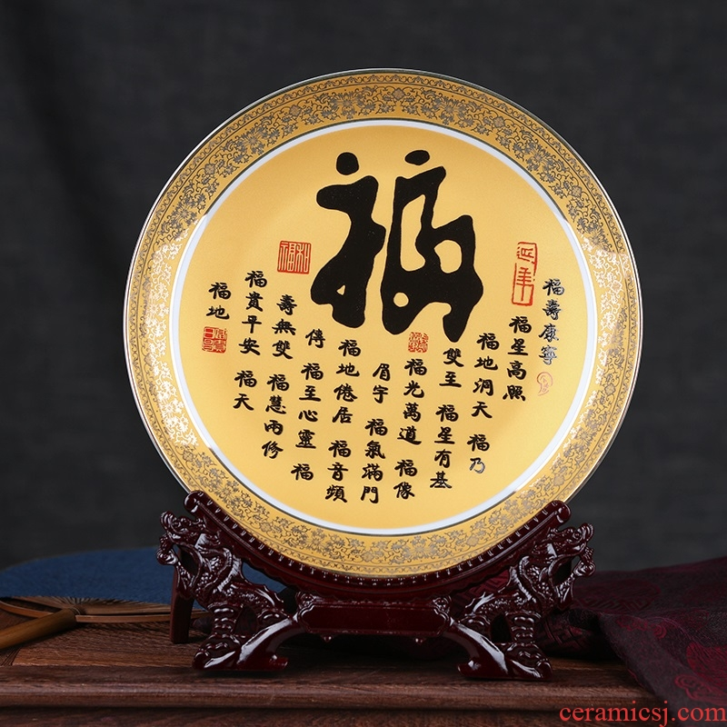 Jingdezhen ceramic see colour hang dish decorated furnishing articles sat dish sitting room rich ancient frame home decoration furnishing articles