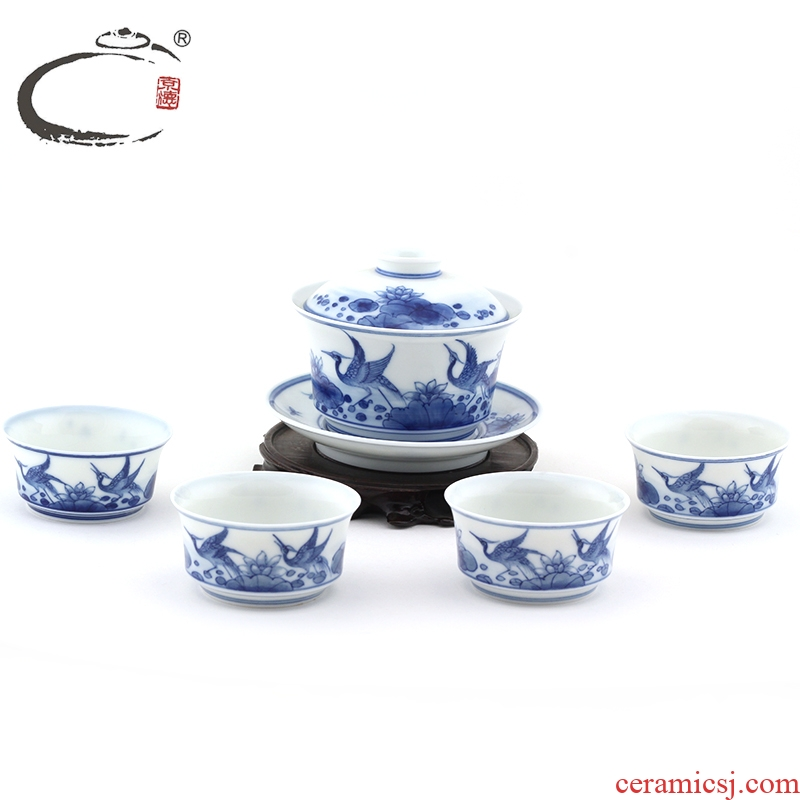 And auspicious jingdezhen blue And white cranes medium bowl set of hand - made of ceramic kung fu tea tureen of a complete set of sample tea cup