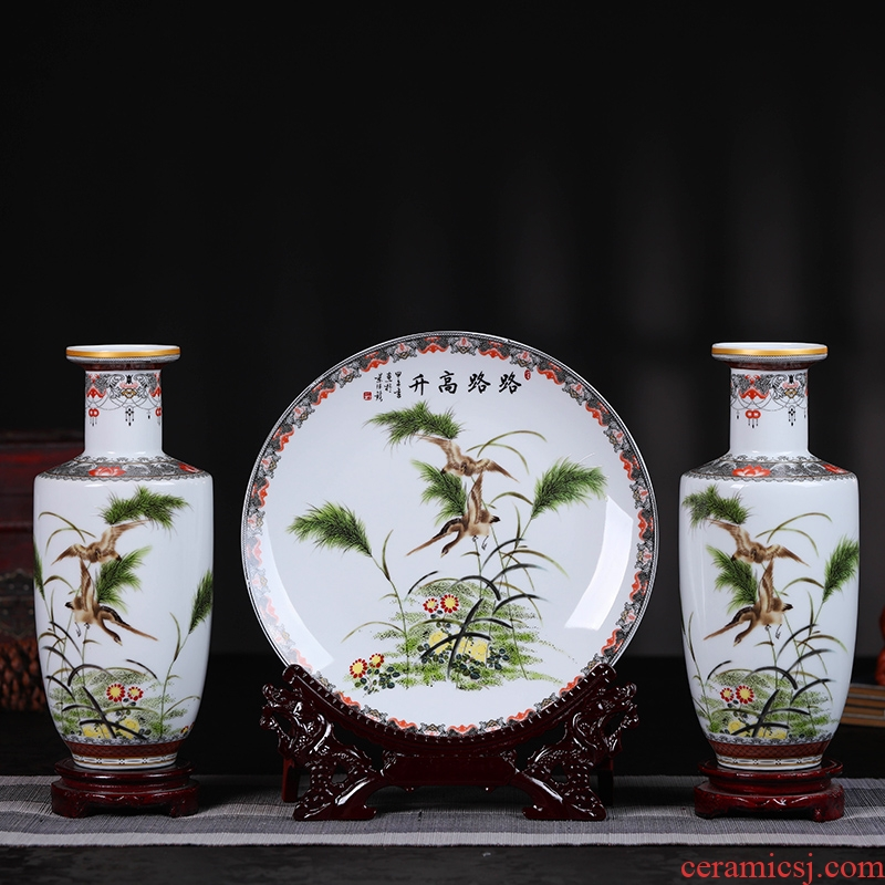 Porcelain of jingdezhen ceramics vase Chinese penjing flower arranging three - piece wine cabinet decoration plate of household decoration