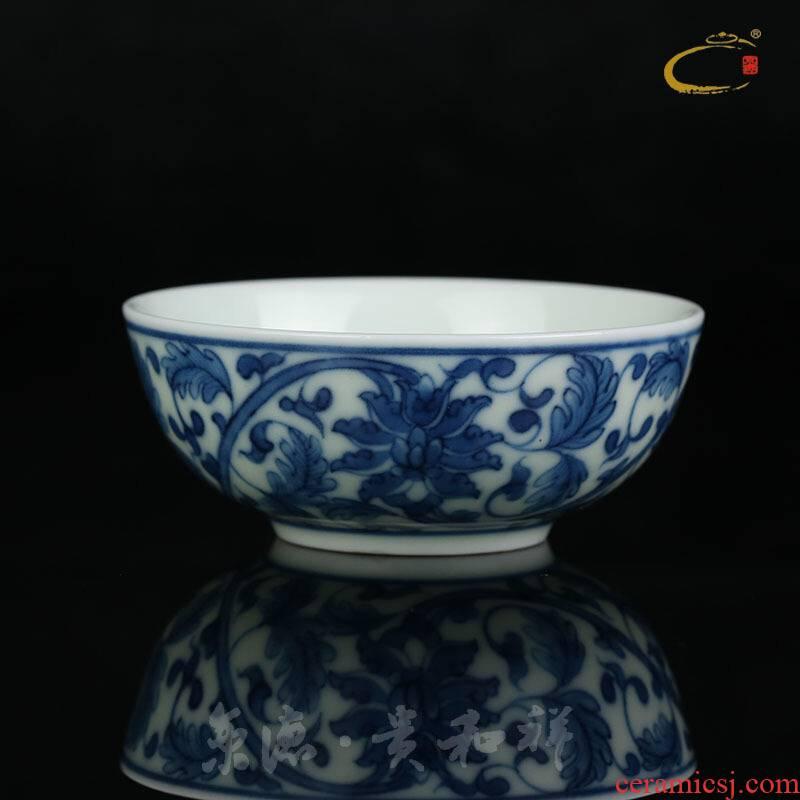And auspicious jing DE up with jingdezhen ceramic cups kung fu tea set sample tea cup, cup master cup manual single CPU