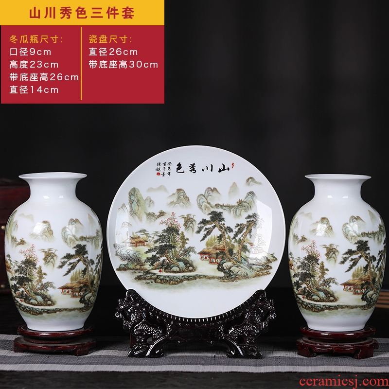 Jingdezhen ceramics three - piece vase modern Chinese style household living room TV cabinet decoration plate furnishing articles arranging flowers