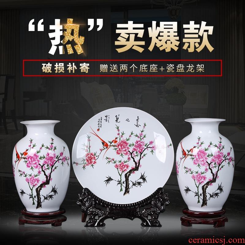 Jingdezhen ceramic vase three - piece furnishing articles sitting room flower arranging flowers, mesa of modern Chinese style household decoration decoration