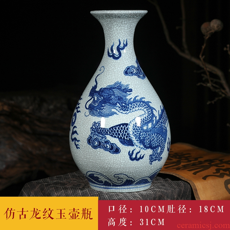 Jingdezhen ceramics vase furnishing articles archaize up open piece of Chinese style household, sitting room porch decoration decoration
