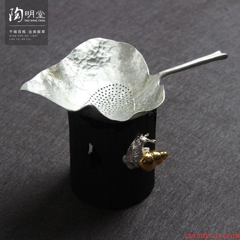 TaoMingTang tea accessories hammer tin tea filters filter manual creative) kung fu tea tea tea strainer