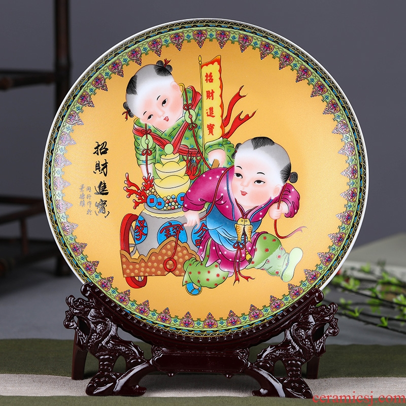 Jingdezhen ceramic disc hanging dish plate by disc rich ancient frame furnishing articles porch is decorated decoration plate plate decoration