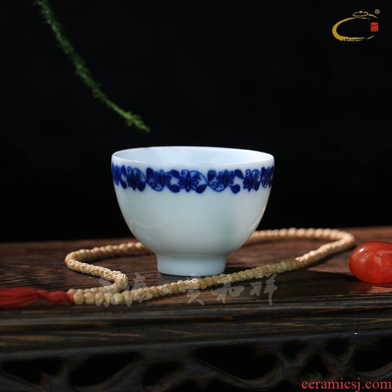 Blue and white by the and auspicious edge beads of jingdezhen ceramic hand - made master kung fu tea cup sample tea cup cup