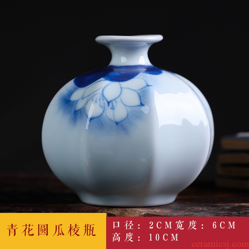 Jingdezhen ceramic furnishing articles furnishing articles mini ceramic hand - made floret bottle decor hand - made porcelain vase