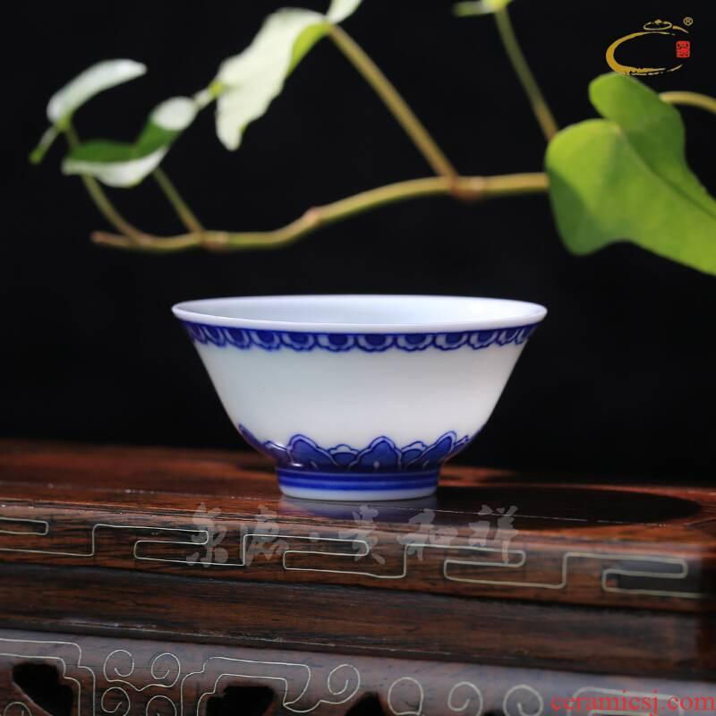 Jing DE auspicious esteeming harmony, pure manual hand - made ceramic single CPU kung fu tea tea cup blue banana leaf edge koubei