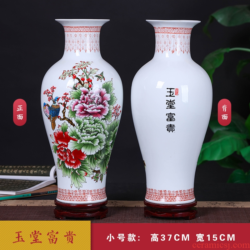 Jingdezhen ceramics, vases, flower, flower implement under the new Chinese style household, the sitting room porch decoration furnishing articles package mail