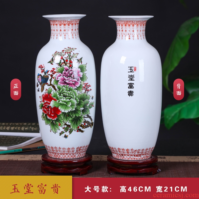 Jingdezhen ceramics vase furnishing articles sitting room flower arranging, blue and white porcelain vase decoration home decoration restoring ancient ways