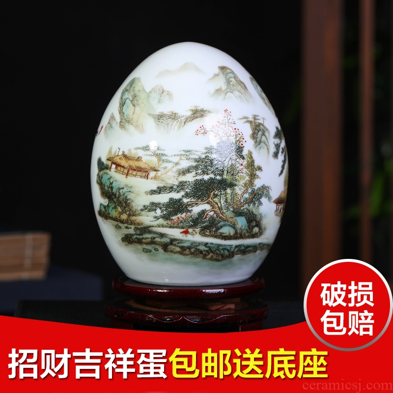 Jingdezhen ceramics vase furnishing articles sitting room decoration decoration of Chinese style household act the role ofing is tasted rich ancient frame wine furnishing articles