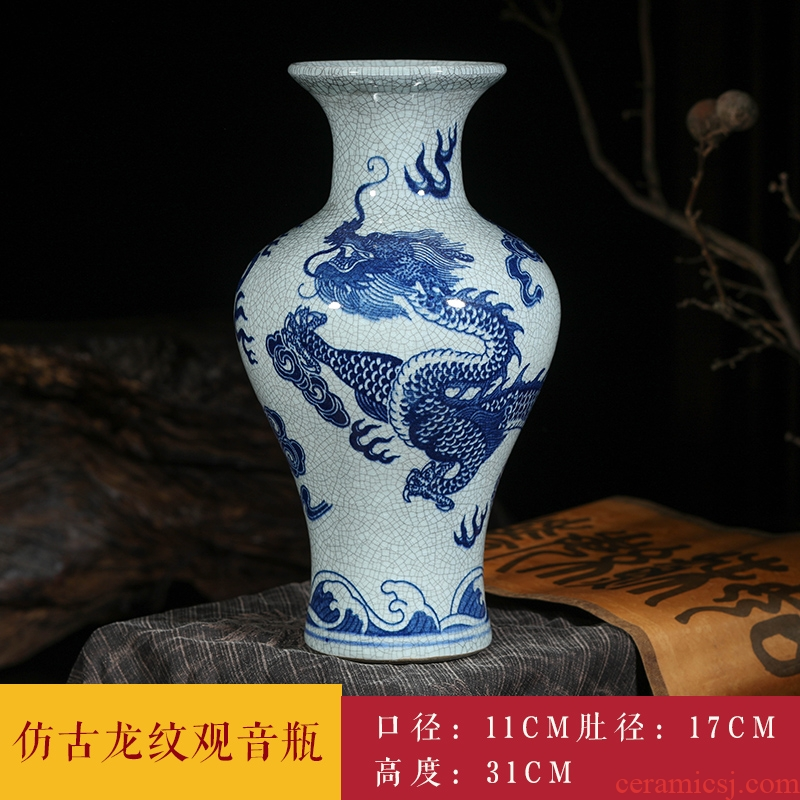 Jingdezhen ceramic vase furnishing articles sitting room decoration style of the ancients up open trailers, classic Chinese style household decorations