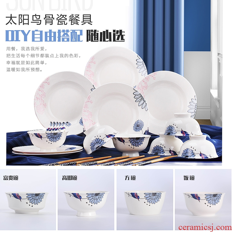 Sunbird DIY free collocation with tableware suit jingdezhen ceramic tableware dishes suit household dish dish