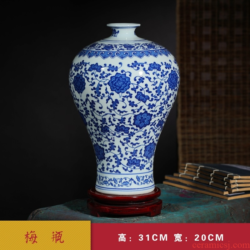 Jingdezhen ceramic vase furnishing articles sitting room flower arranging flowers is blue and white porcelain vases, new Chinese style household adornment porcelain