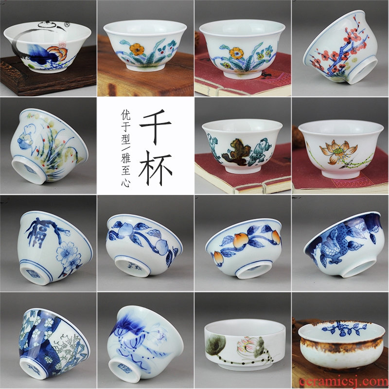 Jingdezhen and auspicious hand - made sample tea cup kung fu tea tea master of blue and white porcelain cup noggin personal single CPU