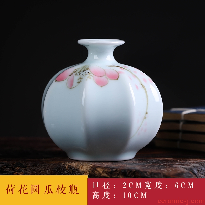 Jingdezhen ceramics mini checking blue glaze floret bottle furnishing articles flowers pet decorative porcelain decoration