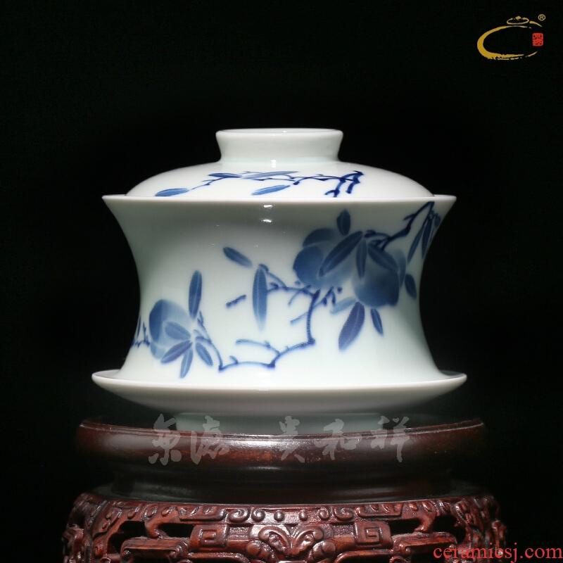 Jing DE auspicious manual hand - made esteeming harmony of blue and white peach delight in tureen jingdezhen ceramic tea cup three worship the bowl