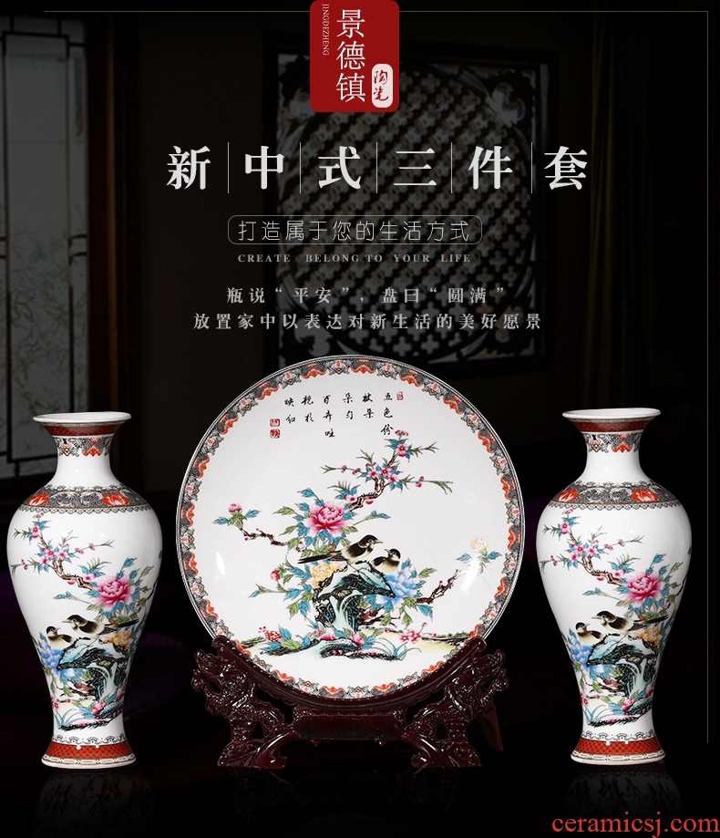 Jingdezhen ceramics vase furnishing articles Chinese style household porcelain three - piece rich ancient frame wine sitting room adornment