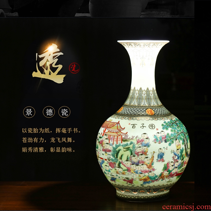 Jingdezhen ceramics vase furnishing articles enamel vase of new Chinese style household adornment rich ancient frame porch decoration