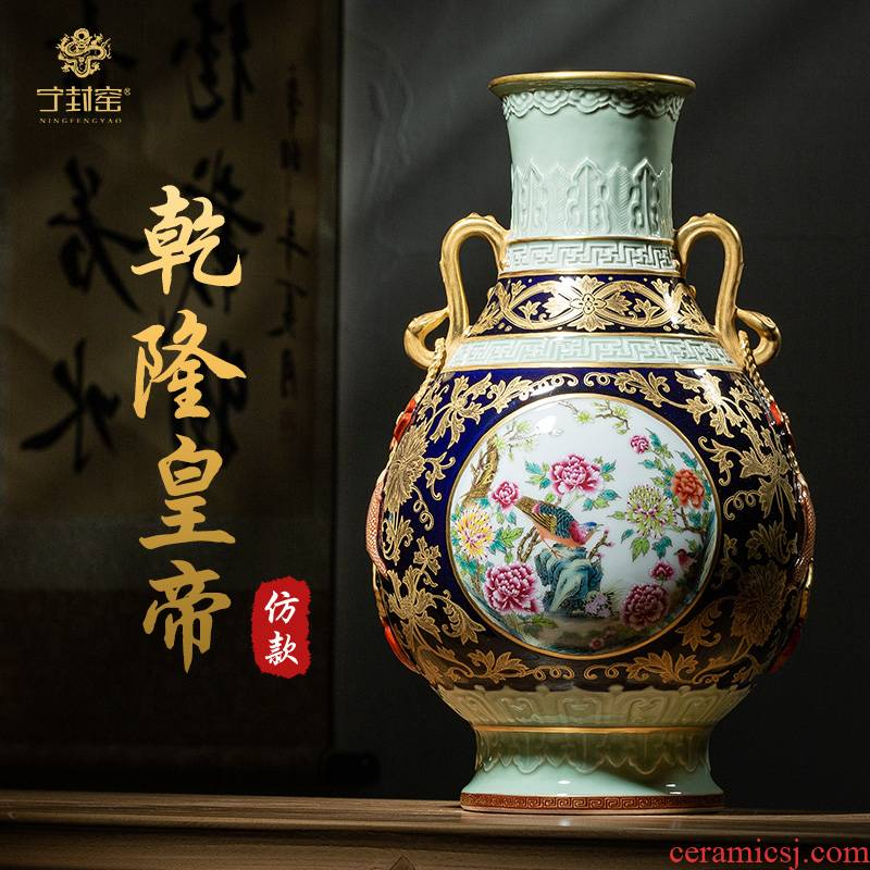 Better sealed up with jingdezhen ceramics vase offerings blue paint Chinese antique hand - made process rich ancient frame place adorn article