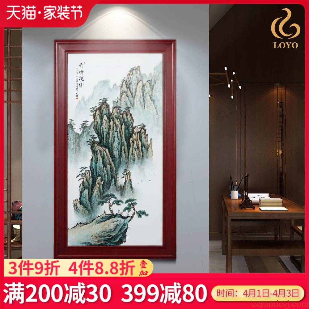 Jingdezhen ceramics porcelain plate painting mountain range bedroom adornment of Chinese style household, the sitting room porch murals
