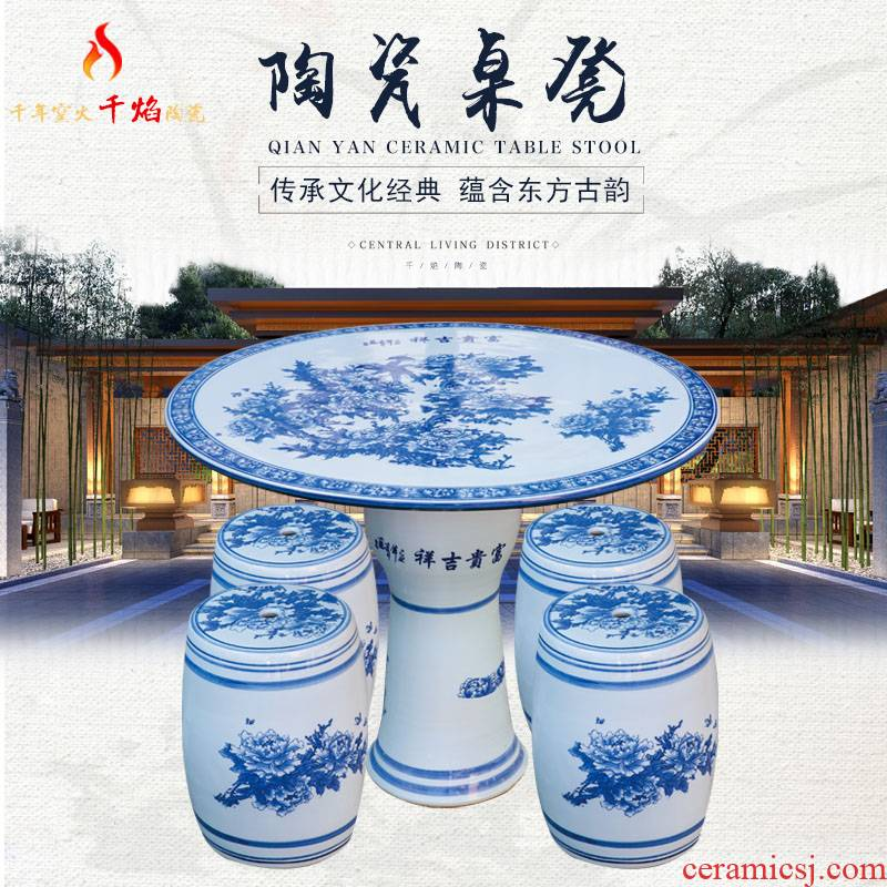 Blue and white peony porcelain jingdezhen ceramic table who suit roundtable is auspicious wealth and is suing courtyard garden chairs and tables