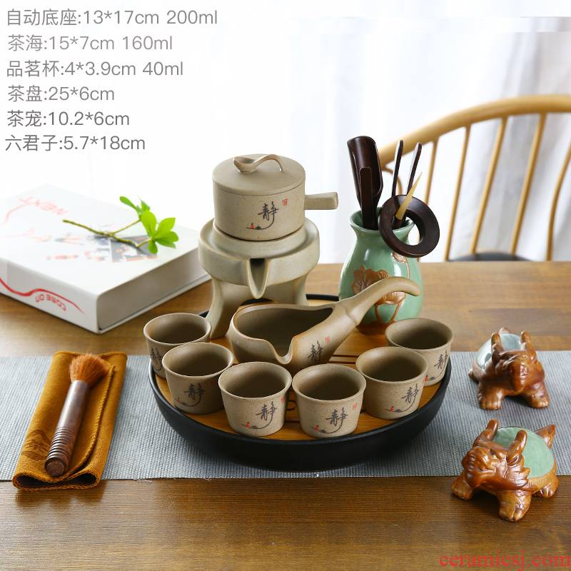 Semi - automatic graphite tea set simple household kung fu tea cups ceramic creative stone mill lazy teapot contracted