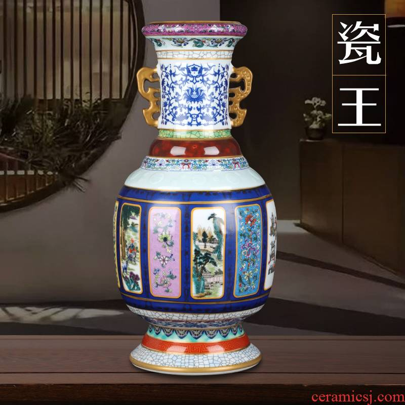 Jingdezhen ceramic antique qianlong years ears king porcelain paint painting of flowers and vase of large sitting room adornment is placed