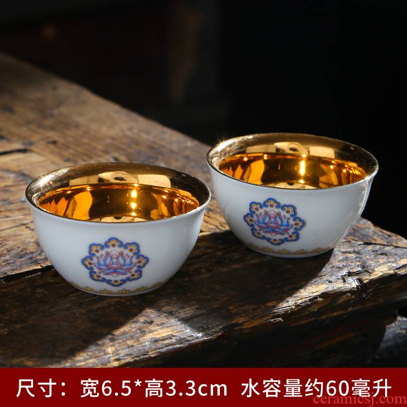 Dehua white porcelain high - grade ceramic masters cup suet jade cup single kung fu tea cup sample tea cup but small tea cups