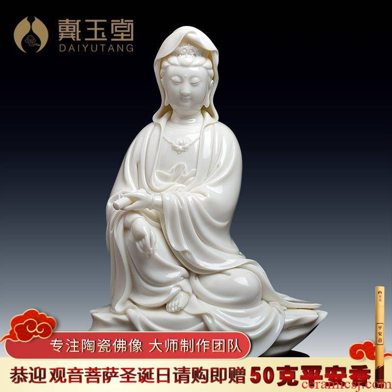 Master yutang dai dehua porcelain its art collection furnishing articles of Chinese style arts and crafts/scriptures guanyin sitting room