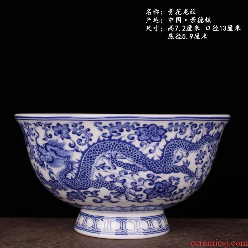 Jingdezhen blue and white longfeng imitation qianlong lotus flowers exquisite decorative bowls archaize handicrafts rich ancient frame furnishing articles