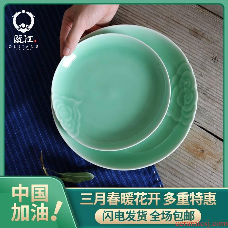 Oujiang longquan celadon dish dish xiangyun creative household tableware ceramic disc 7-10 inch plate hotel pelvis