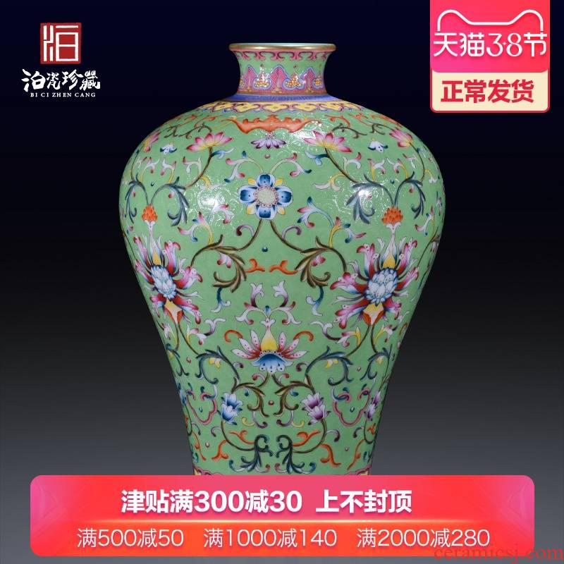 Jingdezhen ceramics archaize qianlong pastel green space around branch grain mei bottles of sitting room home decoration collection furnishing articles