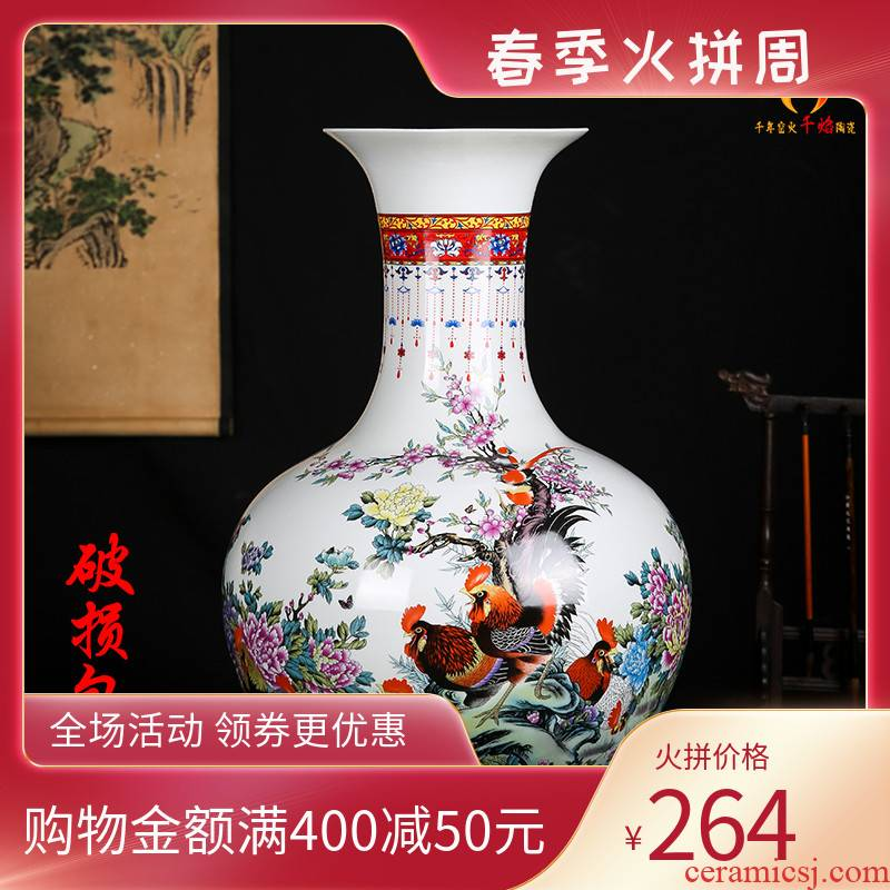 Jingdezhen ceramics seven male for cock TuShang bottles in the spring of the vase flower arranging Chinese style home furnishing articles sitting room