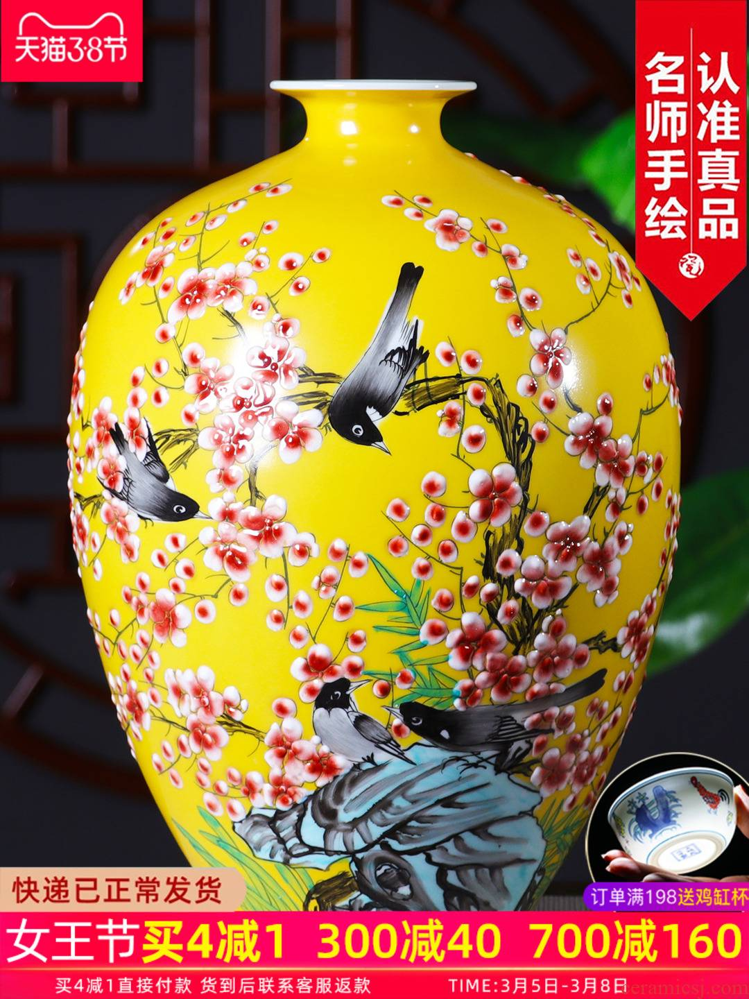 Jingdezhen ceramics vase furnishing articles flower arranging new sitting room of Chinese style household modern hand - made porcelain decoration process