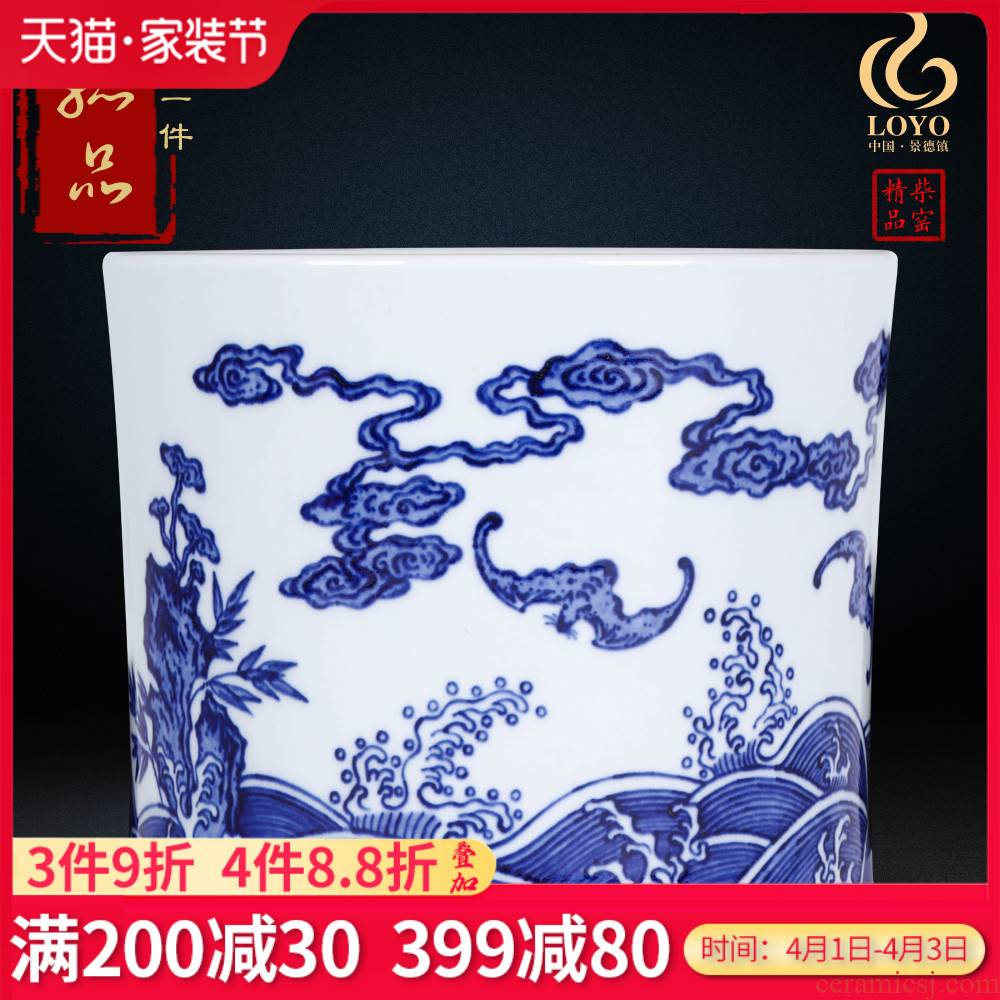 Jingdezhen ceramics furnishing articles imitation the qing yongzheng maintain wufu xiangyun brush pot home study office decoration