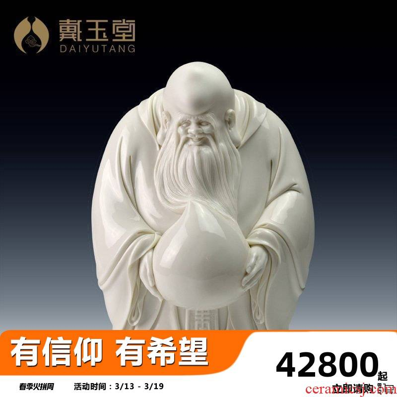 Yutang dai Lin Jiansheng master dehua white porcelain porcelain carving art craft collection furnishing articles/longevity D03-223