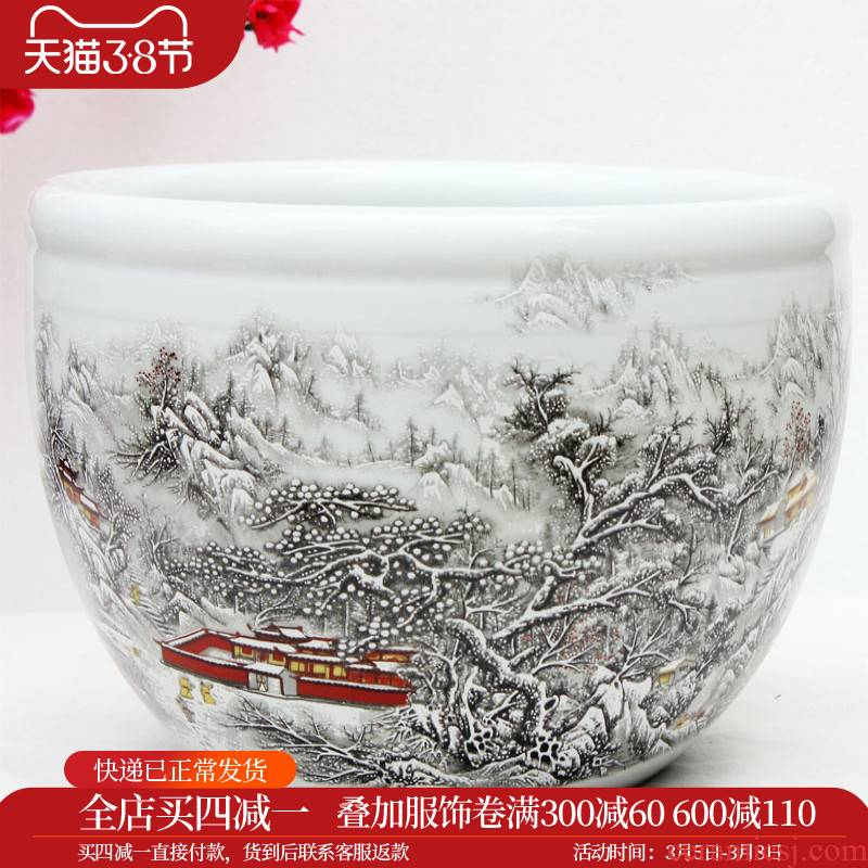 Yg11 merry snow figure of jingdezhen ceramics water lily bowl lotus goldfish turtle cylinder aquarium fish basin