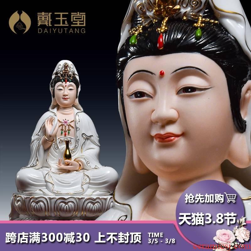 Yutang dai ceramic guanyin Buddha home furnishing articles dehua white porcelain Bai Jincai avalokitesvara like at home