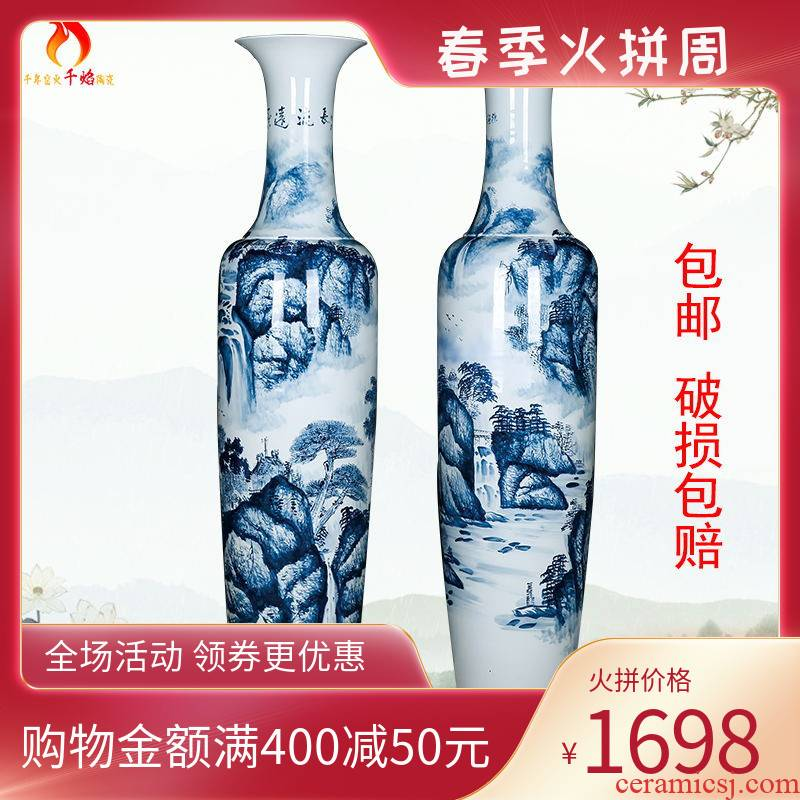 Thousands of jingdezhen ceramics from flame large hand landscape has a long history of blue and white porcelain vase opening place hotel