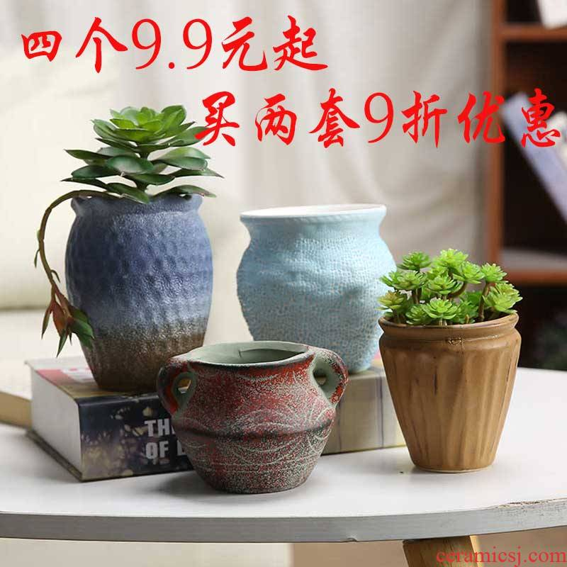 Fleshy flowerpot ceramic package mail special offer a clearance coarse pottery breathable large Fleshy green plant contracted retro biscuit firing coarse pottery