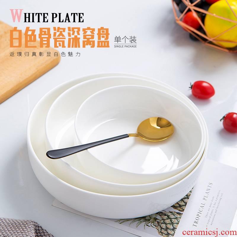 Jingdezhen porcelain ipads son home nest dish white porcelain dish deep dish soup plate contracted FanPan disc square plate