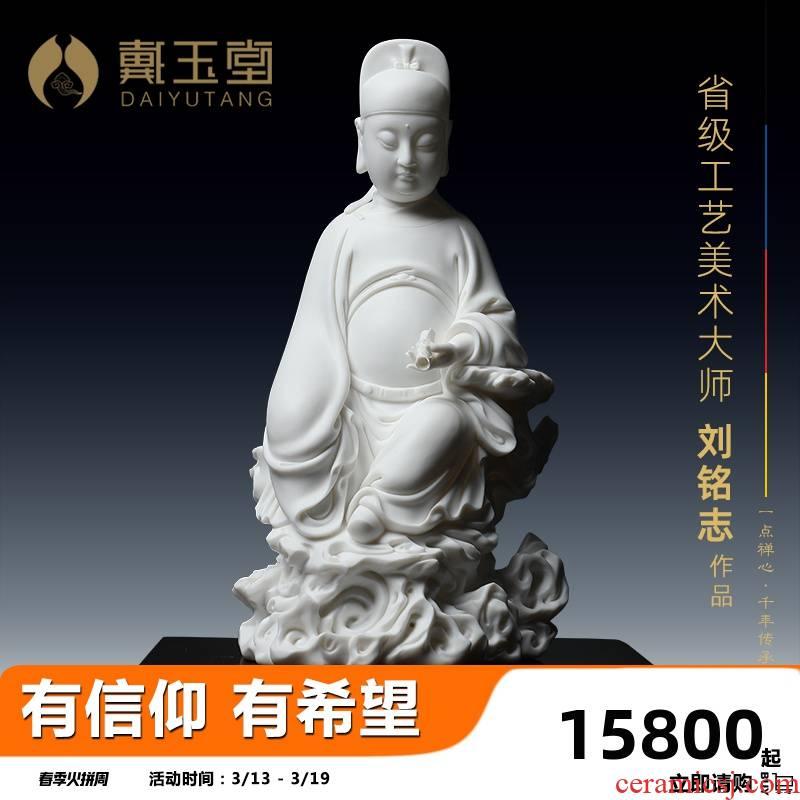 Yutang dai ceramic permit gods furnishing articles Liu Mingzhi master of its art collection study ornaments