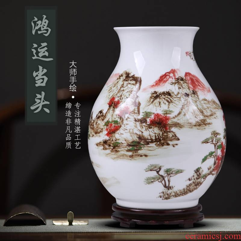 Jingdezhen ceramic vase furnishing articles manual hand - made porcelain porcelain much luck son Chinese style household act the role ofing is tasted in the living room