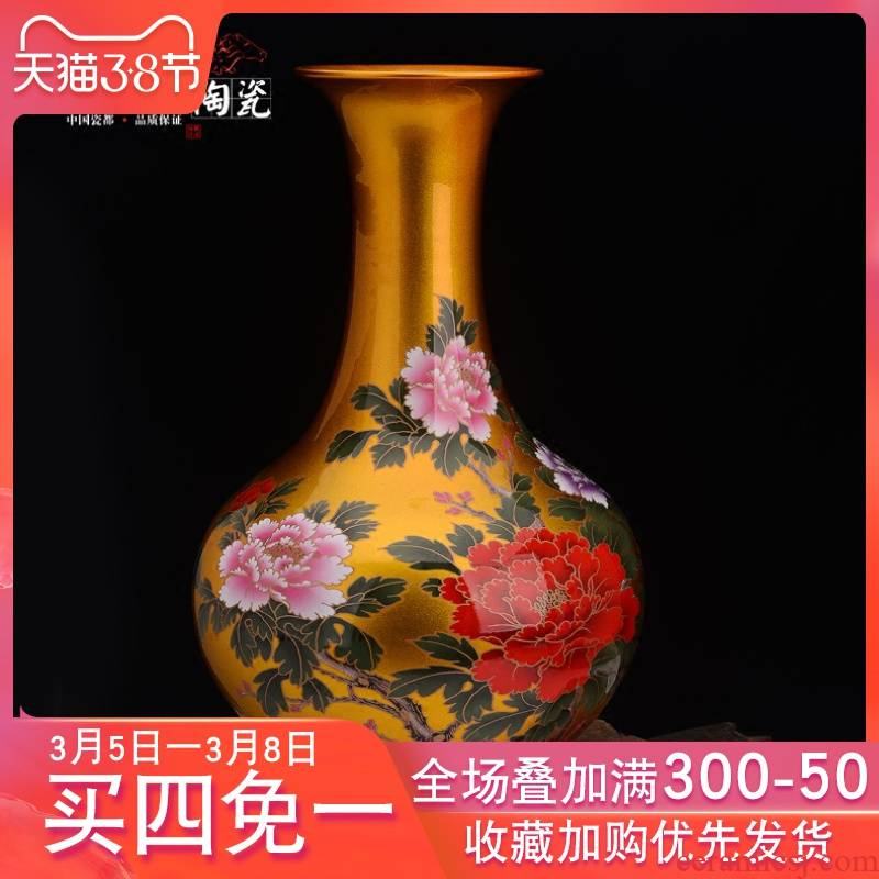 Jingdezhen ceramics glaze blooming flowers, crystal vase decoration in modern household adornment handicraft furnishing articles in the living room