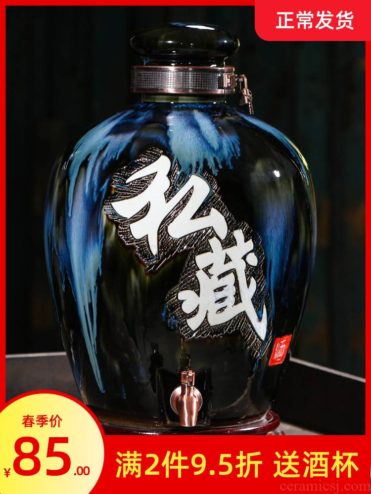 Jingdezhen ceramic jar household mercifully it seal wine 10 jins 20 jins 30 jins 50 jins of stored liquor bottles