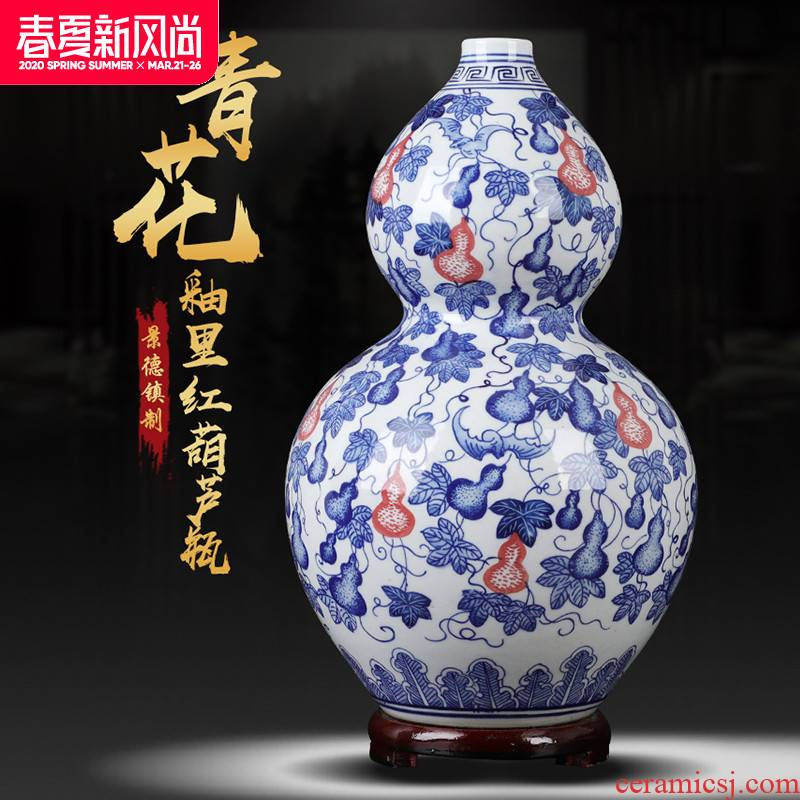Blue and white porcelain of jingdezhen ceramics antique hand - made youligong gourd vases furnishing articles household wine ark, adornment sitting room